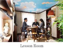 Lesson Room