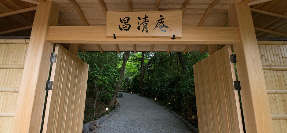 Spiritual Healing Sanctuary Masakiyoan